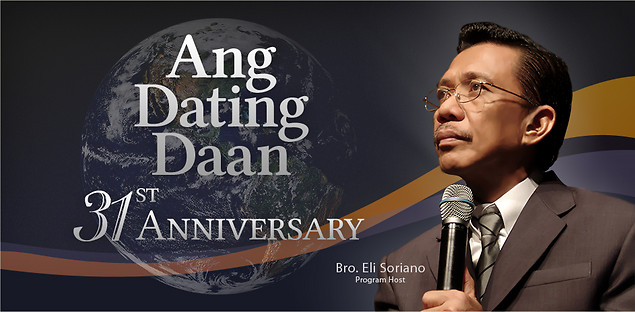 Ang dating daan brother eli soriano