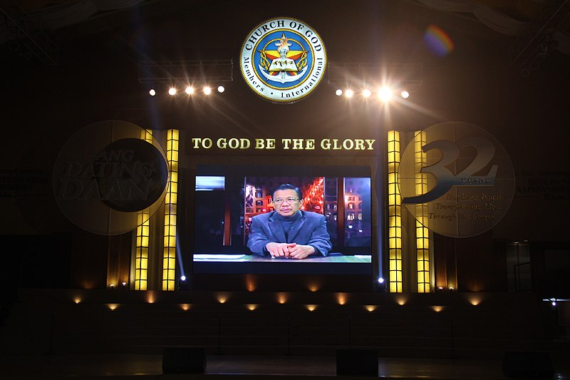 Ang dating daan bible exposition araneta avenue 8
