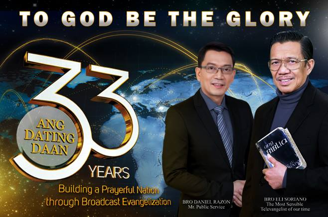 Ang dating daan bible expo 2015 milan 2