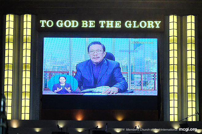 Bro. Eliseo Soriano speaking via live video streaming during the Worldwide Bible Exposition of the Members Church of God International on December 5, 2014. (Photo courtesy of PVI)